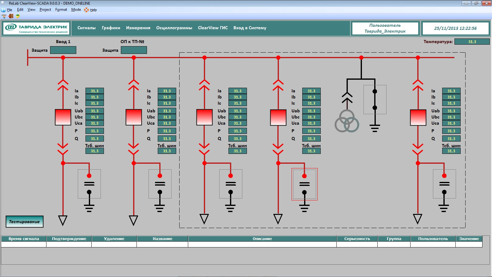 ClearView-SCADA 9.0.0.2 with New Object Animation Interface — ReLab ...